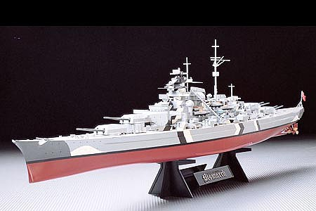 military,scale model ship,German Bismarck Battleship Boat -- Plastic Model Military Ship Kit -- 1/350 Scale -- #78013