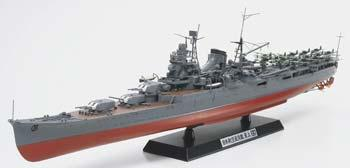 military,scale model ship,Japanese Aircraft Carrier Cruiser Mogami -- Plastic Model Military Ship Kit -- 1/350 Scale -- #78021