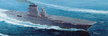 military,scale model ship,USS Lexington AC CV-2 May 1942 Carrier -- Plastic Model Military Ship Kit -- 1/350 Scale -- #05608
